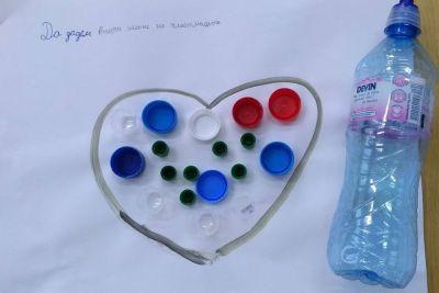 Да дадем втори живот на пластмасата! 1