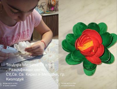 """Излъчени са първенците в VII ЕКО - конкурс """"Втори живот за отпадъците"""" 1"""